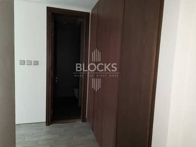 2 Bedroom Flat for Rent in Business Bay, Dubai - 2 B/R+Maids/ 2 Parkings/ Stable view