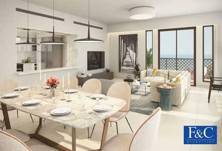 2 Bedroom Apartment for Sale in Umm Suqeim, Dubai - Biggest Size Resale | Unique 2 Bedroom | Rahaal
