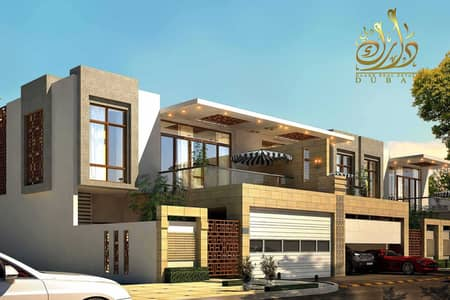 Plot for Sale in Tilal City, Sharjah - The best investment in Sharjah I Zero Service Charge