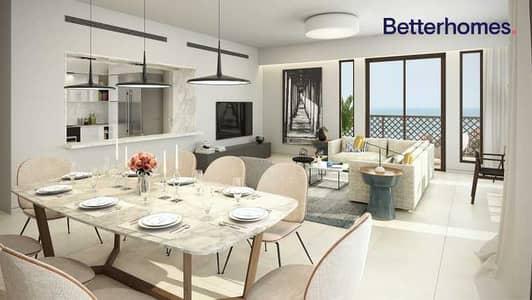 فلیٹ 1 غرفة نوم للبيع في أم سقیم، دبي - Upcoming Launch | Freehold in Jumeriah| Umm Suqeim