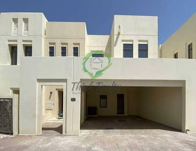 تاون هاوس 3 غرف نوم للبيع في ريم، دبي - 3 Bed Type C