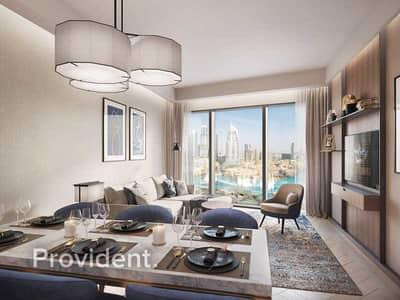 فلیٹ 2 غرفة نوم للبيع في وسط مدينة دبي، دبي - Five Star Luxury Apartment   Fully Furnished
