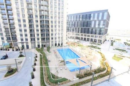 2 Bedroom Flat for Sale in Dubai Hills Estate, Dubai - Paranomic View   Just Handedover   Full Sun Light