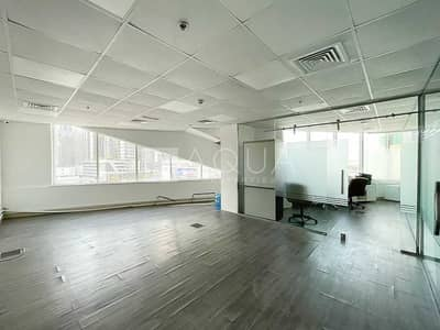 Office for Rent in Business Bay, Dubai - Fitted Office w/ Furniture and Partition