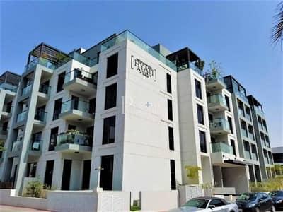 شقة 1 غرفة نوم للايجار في قرية جميرا الدائرية، دبي - BEST DEAL/FIVE FIVE VIEW/AVAILABLE 10TH OCTOBER