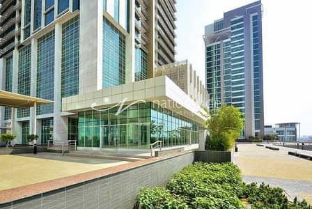 شقة 1 غرفة نوم للبيع في جزيرة الريم، أبوظبي - Ready To Move In Unit With Up To 4 Payments