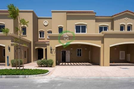 تاون هاوس 3 غرف نوم للبيع في سيرينا، دبي - تاون هاوس في كاسا فيفا سيرينا 3 غرف 1745000 درهم - 5339441