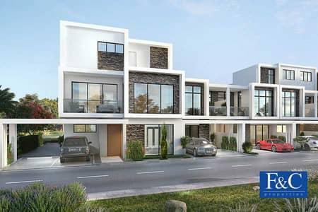2 Bedroom Villa for Sale in DAMAC Hills 2 (Akoya Oxygen), Dubai - Motivated Seller | Single Row | Vacant on Transfer