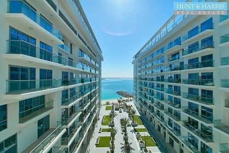 2 Bedroom Apartment for Rent in Al Marjan Island, Ras Al Khaimah - Resort Style Living - Chiller Included - Beach & Sea View