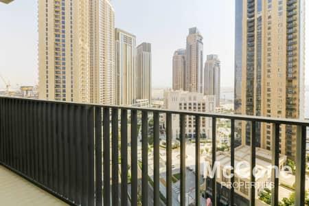 فلیٹ 2 غرفة نوم للايجار في ذا لاجونز، دبي - Chiller Free | Community and Partial Creek View| Brand new