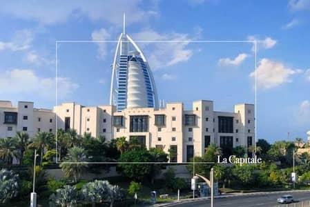 شقة 3 غرف نوم للبيع في أم سقیم، دبي - شقة في بناية لامتارا 2 لامتارا مدينة جميرا ليفينج أم سقیم 3 غرف 3700000 درهم - 5138762