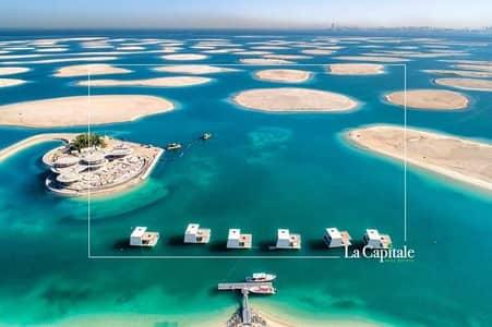ارض سكنية  للبيع في جزر العالم، دبي - ارض سكنية في جزر العالم 76090000 درهم - 5364135