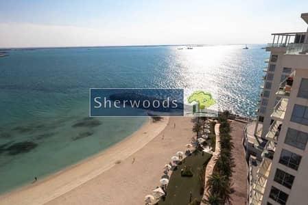 فلیٹ 1 غرفة نوم للبيع في جزيرة المرجان، رأس الخيمة - Live by the Beach - Access to Amazing Facilities