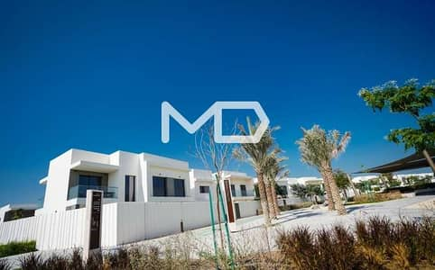 4 Bedroom Villa for Rent in Yas Island, Abu Dhabi - 4 Beds   Available to move in now  Prime Location