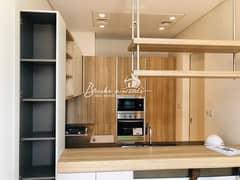 شقة في ويلتون تيراسز شوبا هارتلاند مدينة محمد بن راشد 1 غرف 1140828 درهم - 5372240