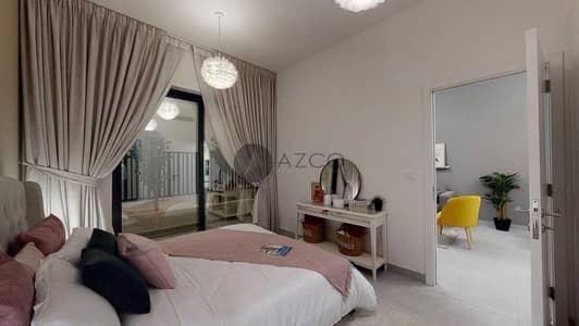 2 Bedroom Flat for Sale in Jumeirah Village Circle (JVC), Dubai - 03 Years P. Plan | View of Garden | Comfort Living