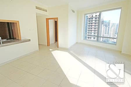 One Bedroom l Vacant l Downtown View
