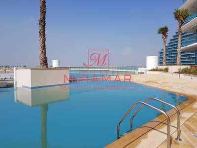 شقة 2 غرفة نوم للايجار في شاطئ الراحة، أبوظبي - SPECIAL APARTMENT | LARGE BALCONY | OPEN FOR VIEWING