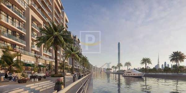 شقة 1 غرفة نوم للبيع في مدينة ميدان، دبي - Unique Design | Convenient Location | Nice View | ISVIP