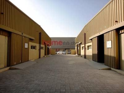 5 Warehouses + Outdoor Service Block