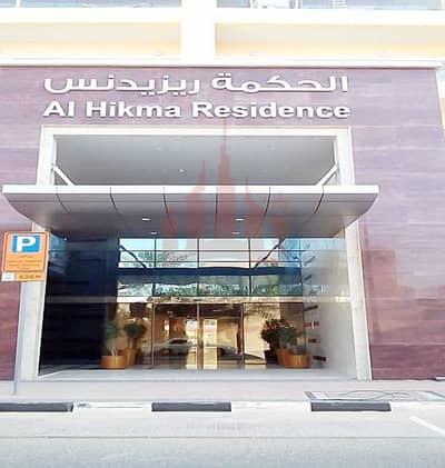 فلیٹ 1 غرفة نوم للايجار في واحة دبي للسيليكون، دبي - Brand New Bldg. Large 1 B/R Apt. Ready for Occupancy