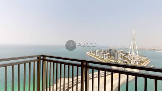 2 Bedroom Flat for Sale in Dubai Marina, Dubai - Full Sea and Blue waters Views   Signature Investment
