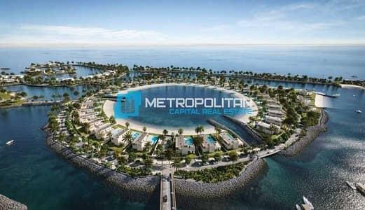 ارض سكنية  للبيع في القرم، أبوظبي - ارض سكنية في منتجع القرم القرم 8153840 درهم - 5291962