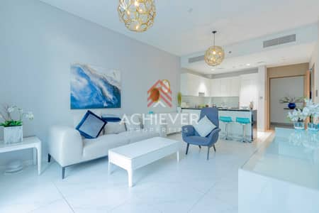 شقة 1 غرفة نوم للبيع في مدينة محمد بن راشد، دبي - Lagoon Garden view | Contemporary | Motivated seller