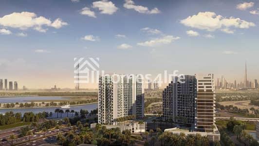استوديو  للبيع في الجداف، دبي - DUBAI CREEK VIEW | LOW FLOOR | HIGH ROI |
