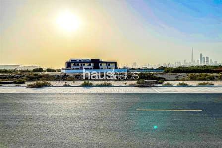 Plot for Sale in Meydan City, Dubai - Exclusive | Corner Plot | Burj Views