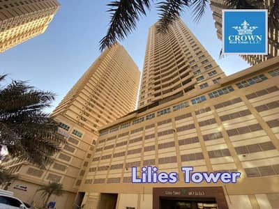 1 Bedroom Flat for Sale in Emirates City, Ajman - Ideal Investment! Rented out unit, w/ ready income! 175K only in Lilies Tower 1 Bedroom Hall w/ parking.