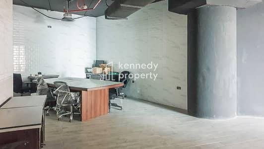 مکتب  للايجار في جزيرة الريم، أبوظبي - Fitted | Vacant and Ready to Move In | Well Priced