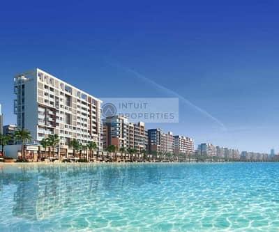 Shop for Sale in Meydan City, Dubai - Amazing Shop | Best Price | Investor's Deal.
