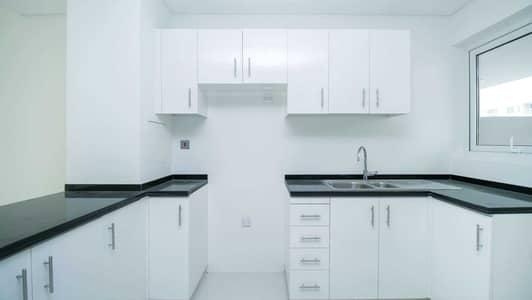 3 Bedroom Townhouse for Sale in DAMAC Hills 2 (Akoya by DAMAC), Dubai - World-Class Family Townhouse