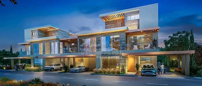 تاون هاوس 4 غرف نوم للبيع في داماك هيلز (أكويا من داماك)، دبي - New Launch   4 Year Payment Plan   Roof Terrace  