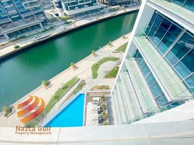فلیٹ 1 غرفة نوم للايجار في شاطئ الراحة، أبوظبي - Spectacular Canal View 1 Bed Apartment