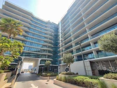 فلیٹ 1 غرفة نوم للايجار في شاطئ الراحة، أبوظبي - Amazing 1BR | Balcony With City View !