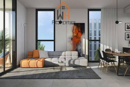 شقة 1 غرفة نوم للبيع في الجادة، الشارقة - شقة جاهزة للاستلام ~ مطلة على حديقة ~ بلكونة واسعة