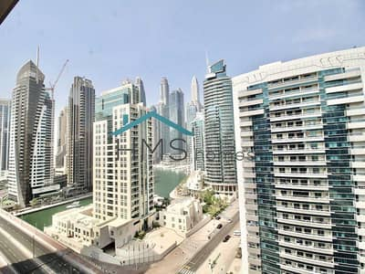 فلیٹ 1 غرفة نوم للبيع في دبي مارينا، دبي - Exclusive   High Floor   Marina View