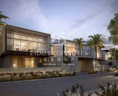 4 Bedroom Villa for Sale in Dubai Hills Estate, Dubai - Best Deal | Genuine Listing | 3 Yrs Post Handover