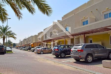 تاون هاوس 2 غرفة نوم للبيع في الريف، أبوظبي - Great Deal with Rent Refundable I Perfect for investment I Dessert Style