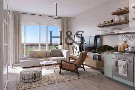 فلیٹ 2 غرفة نوم للبيع في دبي هيلز استيت، دبي - Investors Deal   Luxury Lifestyle   Ready Community