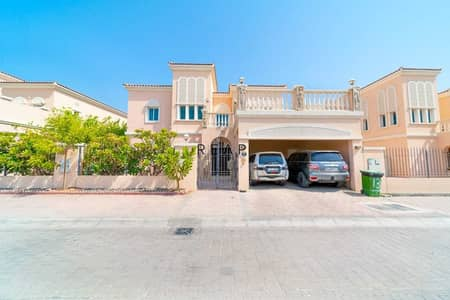 5 Bedroom Villa for Rent in Jumeirah Village Circle (JVC), Dubai - PRIVATE GARDEN | 5BR + MAID\'S ROOM FOR RENT| JVC
