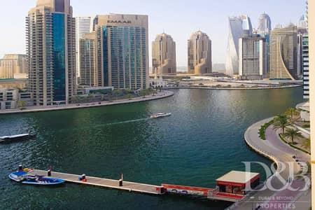 2 Bedroom Apartment for Rent in Dubai Marina, Dubai - Furnished   Near Metro   4 Cheques
