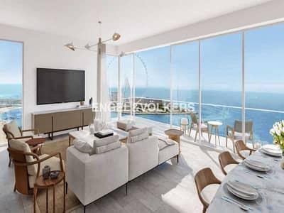 3 Bedroom Flat for Sale in Jumeirah Beach Residence (JBR), Dubai - PRICE REDUCED | FULL SEA VIEW | CORNER UNIT |