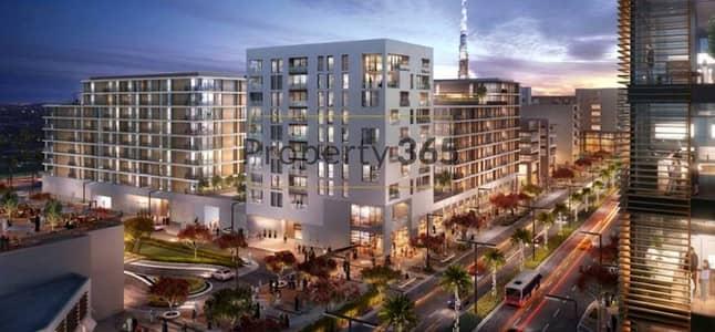 فلیٹ 1 غرفة نوم للبيع في دبي هيلز استيت، دبي - Best deal  / 1 bedroom / Brand New