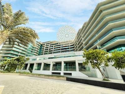 شقة 1 غرفة نوم للايجار في شاطئ الراحة، أبوظبي - مطلة على البحر شقة بغرفة نوم واحدة للإيجار في الهديل ، أبو ظبي