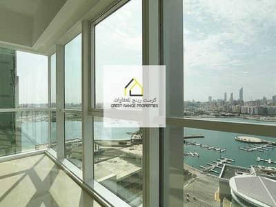 شقة 3 غرف نوم للايجار في جزيرة الريم، أبوظبي - Elevated Modern Luxury