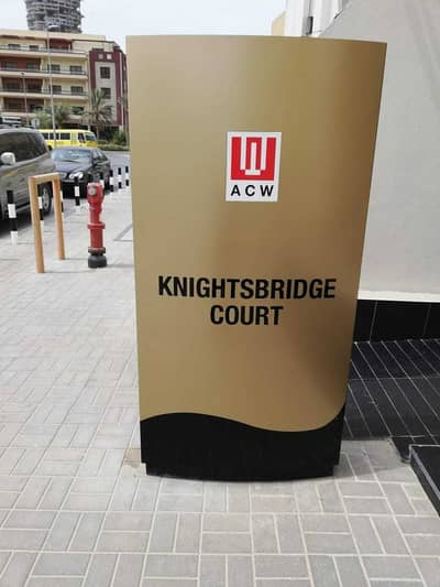 2 Bedroom Flat for Rent in Jumeirah Village Circle (JVC), Dubai - 2 BHK With Extra large Balcony