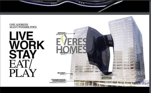 TRIPLEX 3BR AWARD WINNING DESIGN BY -  Dame Zaha Hadid